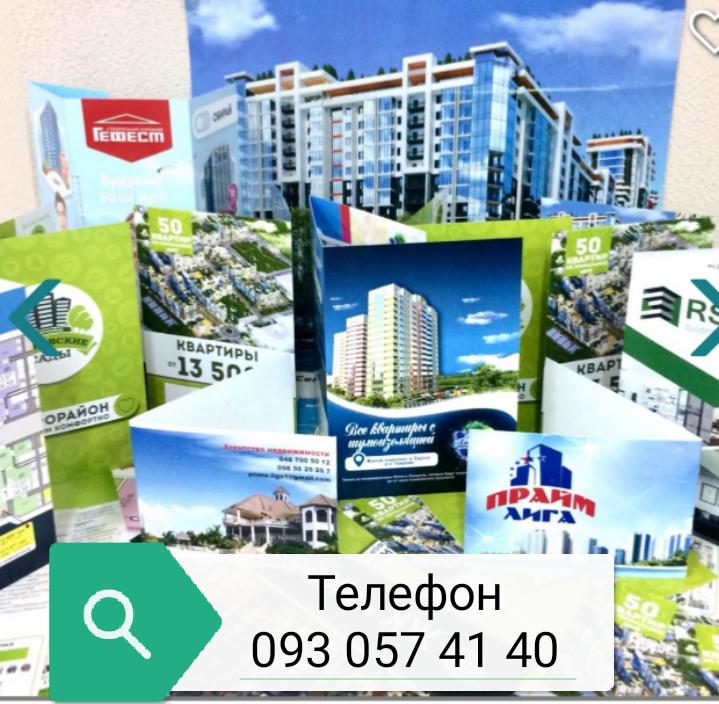 продажа однокомнатной квартиры номер A-141947 в Киевском районе, фото номер 1